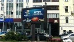 Рекламні скроллеры, скроллер замовити Київ,