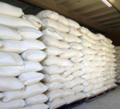 Соль в мешках по 50 кг, помол 1