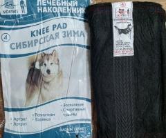 "Therapeutic knee pads ""Siberian Winter"""