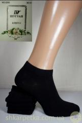 Women's sports socks shortened Shuguan
