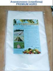 Агроволокно (спанбонд) PREMIUM AGRO 17 г/кв.м