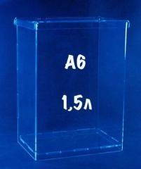 Ящик для пожертвований 1,5 литра, без замка, под