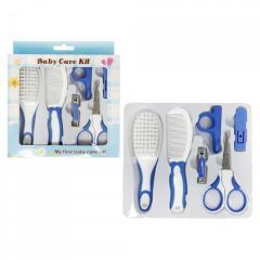 Гигиенический набор, синий №0700