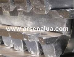 El plomo (secundario) С1, С2 el lingote de metal.