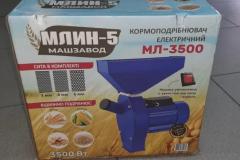 Кормоизмельчитель МЛИН-5 МАШЗАВОД МЛ-3500