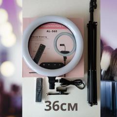 Кольцевая светодиодная лампа AL-360 с пультом ДУ,