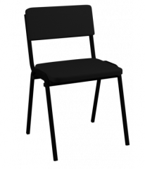 Chairs for visitors