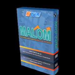 System of the accounting of vesoizmereniye MALOM