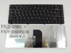 Клавиатура для ноутбука Lenovo IdeaPad G460,