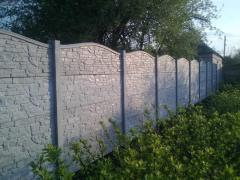 Eurofence Dnipropetrovsk.