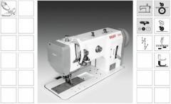PFAFF 1243 _ Одноигольная швейная машина с плоской
