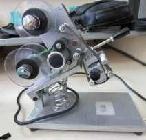 Machines for razglazhka of back seam