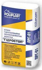 The mix waterproofing polymer - cement PRG-01