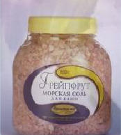 Соль морская ароматизированная для ванн ГРЕЙПФРУТ.