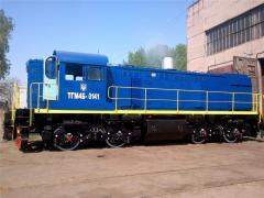 Продажа Тепловоза ТГМ-4Б № 0141 1989 г.в. |