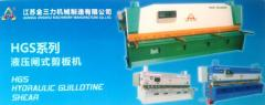 Hydraulic guillotine HBS Series scissors
