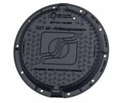 Pig-iron manholes with a logo Kiyevvodokanal