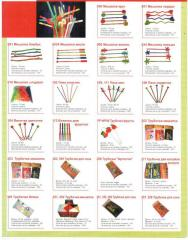 Accessories for cafe, bars, restaurants