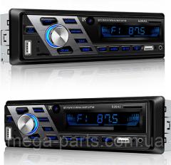 Мощная магнитола 80W*4 UT-520 с Bluetooth,