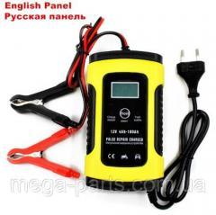 Foxsur Авто Зарядное устройство для...