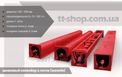 Шнековый транспортер в лотке (желобе) 200 мм