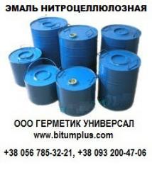 Эмаль НЦ-507 нитроэмаль ГОСТ 7462-73