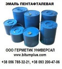 Эмаль ПФ-1126 ТУ 6-27-116-98