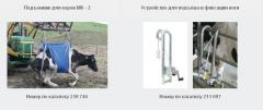 Devices for raising of animals