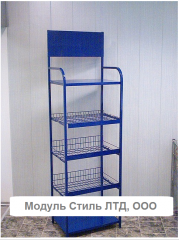 Rack for oils metal trade Kiev
