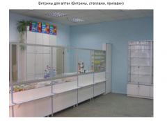 Вітрини й прилавки для аптек (торговельні меблі