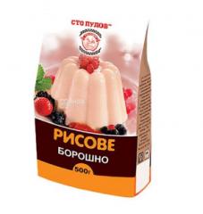 Сто Пудов,  Мука рисовая,  без глютена, ...
