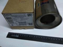 Пламегаситель коллекторный CBD 100х57х130