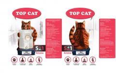 TORAHS cat litter of SAT