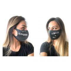 Защитная маска для лица,  тканевая,  с...