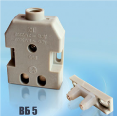 Switch of safety of VB5