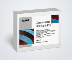 Immuno RespirO2 (Иммуно РеспирО2) - капсулы...