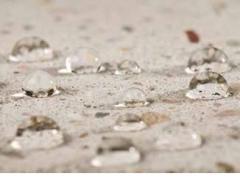 Гидрофобизатор кирпича,  бетона и др....
