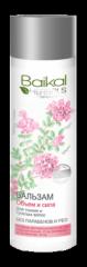 """Baikal Herbals, Бальзам """"Обсяг і"""