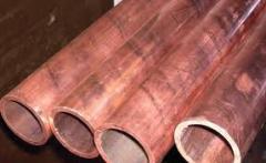 Pipe copper Kharkiv (Ukraine) Donetsk,