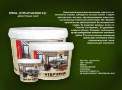 Interior paint acrylic S-21