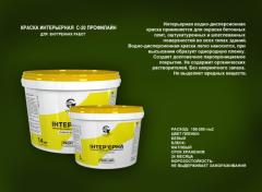 Weatherproof paints for internal works of S-20