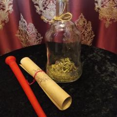 """Готовый ритуал """"Любовная ведьмина бутылка"""""""