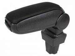 Automobile armrests