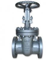 Latch steel flange 30s15nzh Ru40