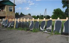 Памятники из гранита, цены производителя