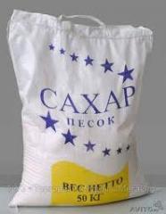Cane sugar ICUMSA 45 Brazil