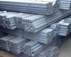 Preparation square steel