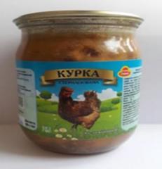 """Курица по-домашнему ТМ """"Агрофирма"""
