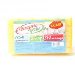 "Губки кухонные ТМ ""Минута Дела"" Cheesy"