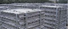 Цинк чушка Z1/ЦВО/SHG 99,995%